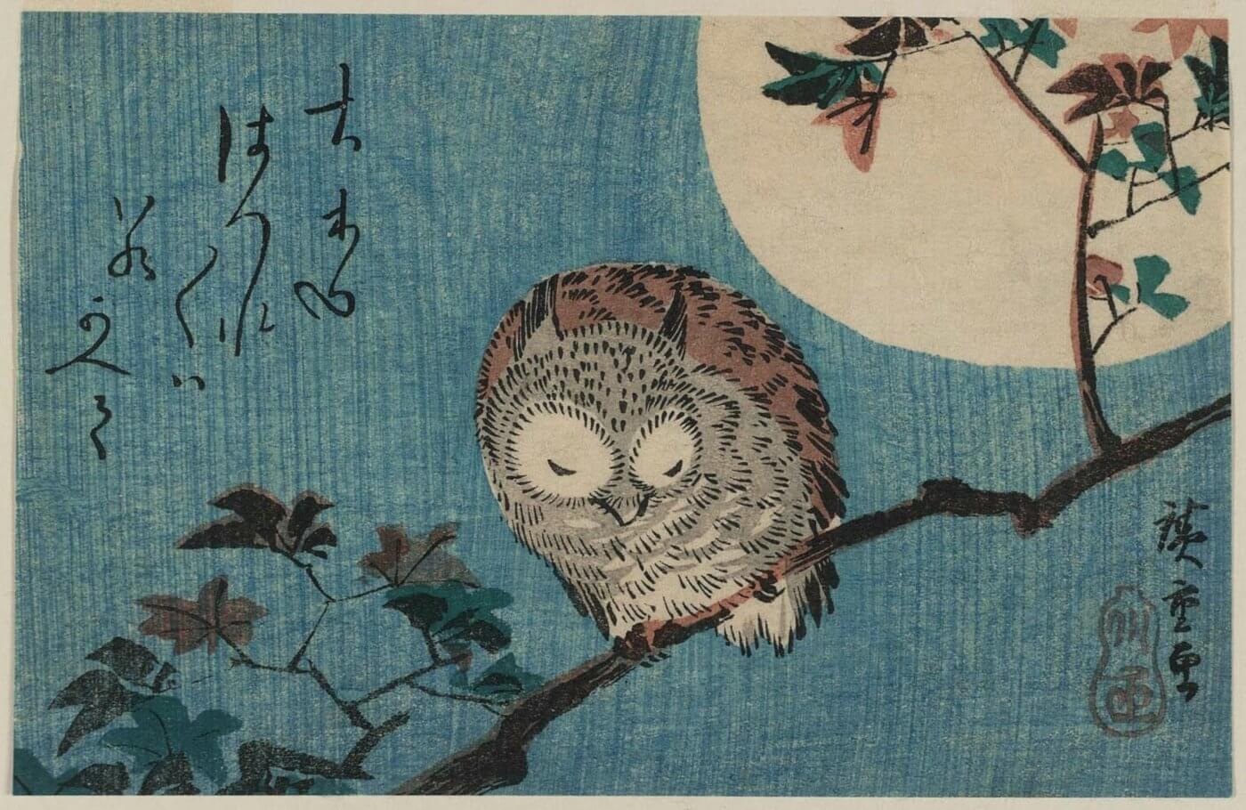 Hiroshige Small Horned Owl on Maple Braunch under Full Moon